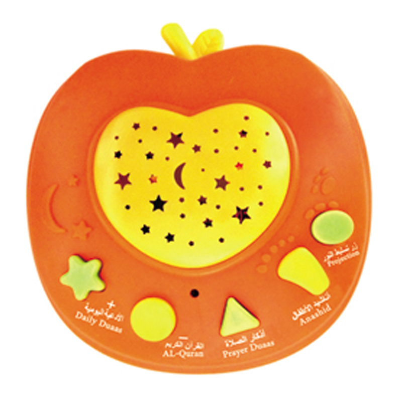 2017-Islamic-Toys-Mini-Apple-Quran-Learning-Machines-with-LED-Light-Projection-Arabic-Apple-Stories-Teller-Kids-Learning-Toys-5