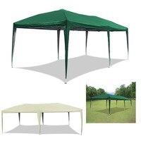 Зеленый бежевый 3X6 м складной беседка павильон Свадебная вечеринка сад палатка навес складной тент водостойкий без боковых стен