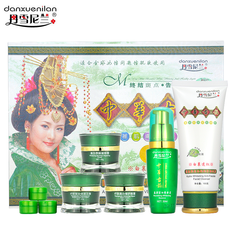 Free shipping  danxuenilan spot removing  blemish whitening cream 5pcs/ set whitening blemish serum black melanomas downplay the spot whitening skin care 7 1000ml cream for black spot free shipping