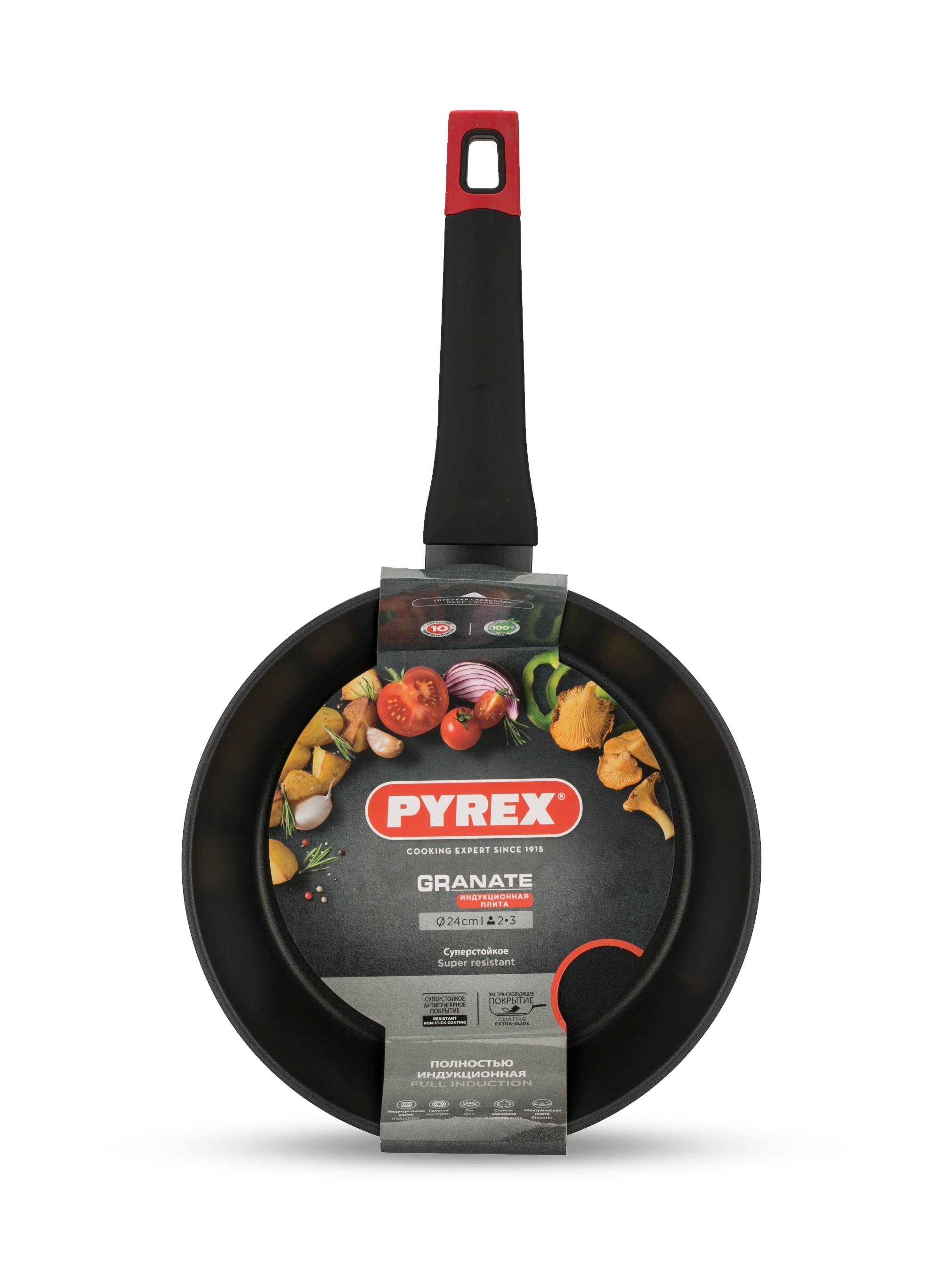 купить Сковорода глубокая Pyrex