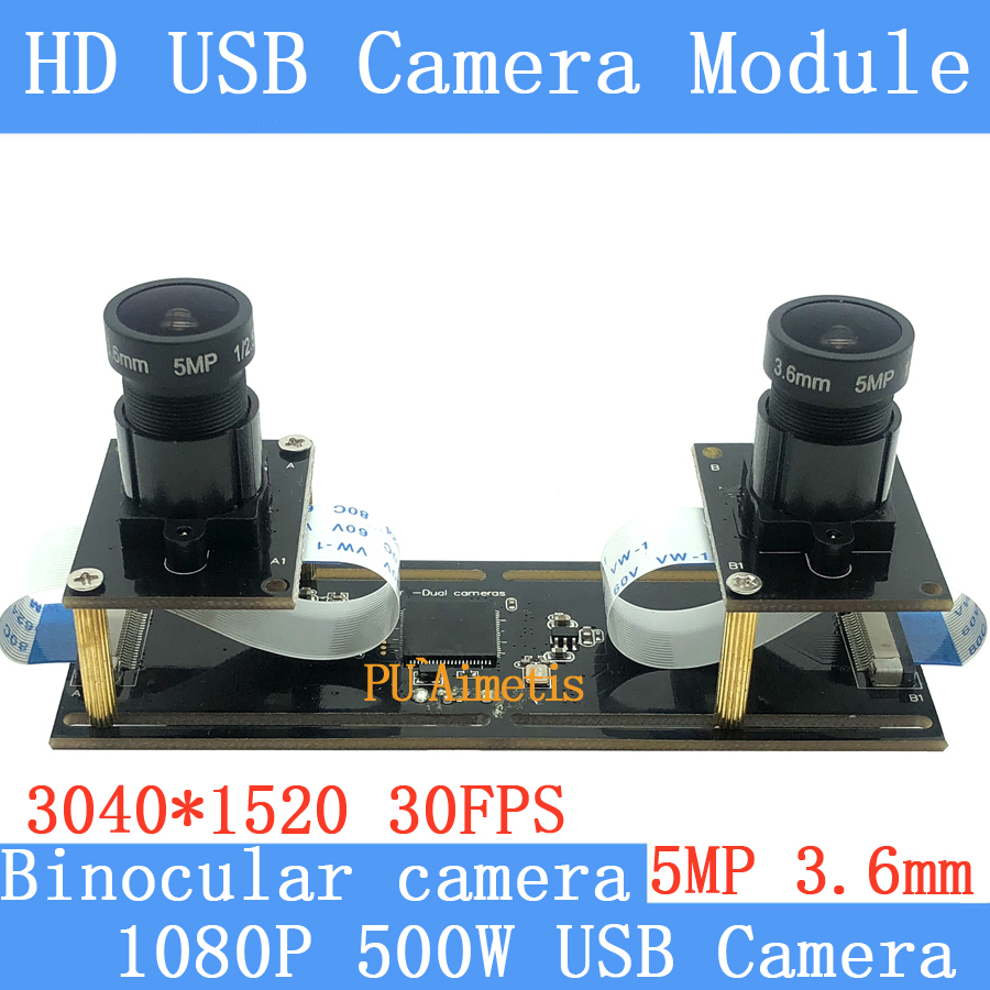 PU`Aimetis Industrial Mini camera Binocular 5MP 3.6mm HD 3040*1080P 500W Computer the 30FPS USB Camera Module for Windows Linux