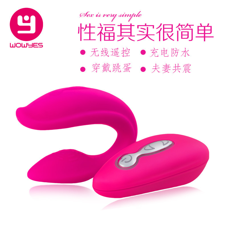 Wowyes The Couple Shared Flirtatious Wireless Vibrating -3171