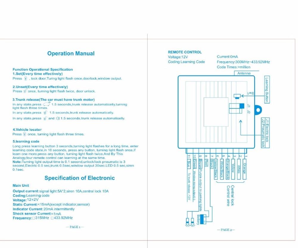 excalibur alarm wiring diagram wiring diagram