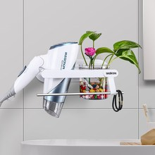 Wall Mounted Hair Dryer Holder  Hair Blow Dryer Holder with Cup and Towel Rack  Storage Organizer Holder Shelf Rack hair dryer holder with cup households rack hair blow dryer shelf metal wall mount bathroom accessories gold hair dryer rack 9248