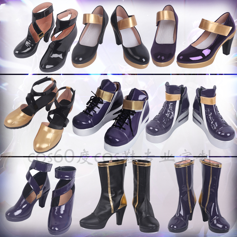 Anime Hot Game LOL KDA K DA Girls Group Ahri Akali Evelynn Kaisa Cosplay Shoes Adult