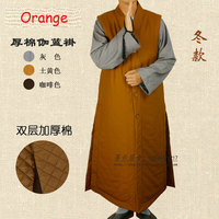 Buddhist Supplies Buddhist Temple Winter Robes with Warm Cotton Frock Vest Coat Men Long Vest