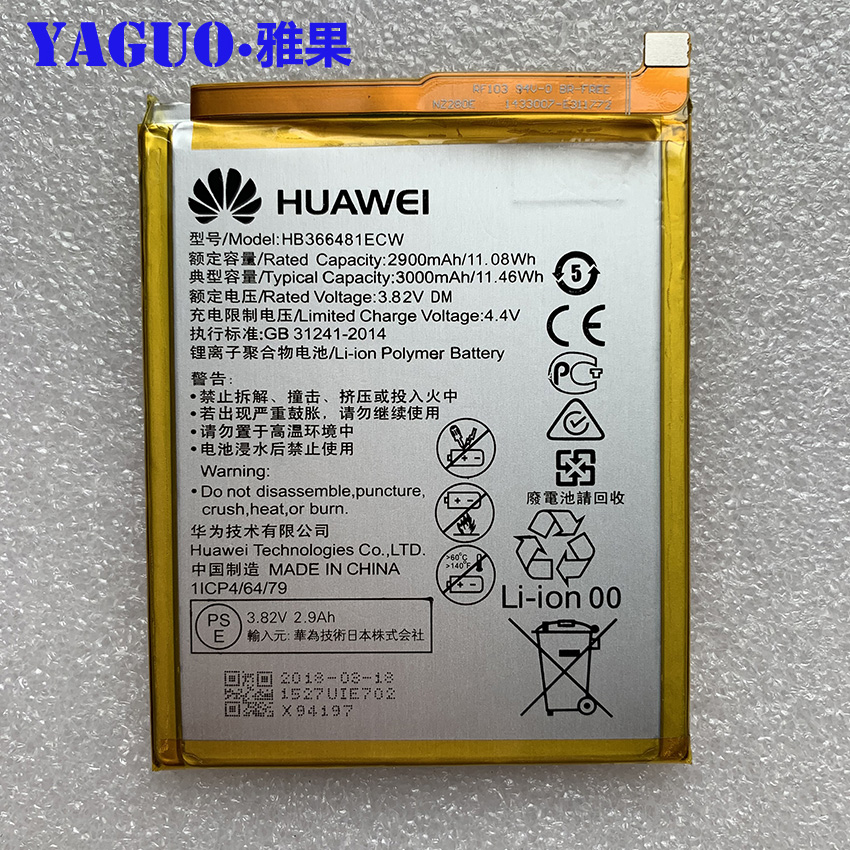 100% d'origine HB366481ECW 2900mAh pour Huawei P9 Ascend P9 Lite G9 honour 8 honour 5C G9 EVA-L09 honour 8 lite batterie de téléphone