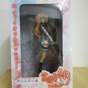 Image 5 - Hot Action Figure Your Lie In April Kaori Miyazono Cartoon Doll PVC 20cm Box packed Cute Japanese Figurine World Anime WX150