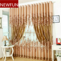 Window Curtain For Living Room/Bedrooms /Hotel 100% Blackout Finished Luxury Curtains+Tulle Beads Purple/Brown/Red FreeShipping