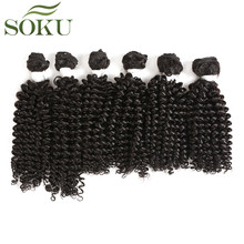 "SOKU Kinky Curly Blend Hair Bundles For Black Women 16""-20"" Synthetic Hair And Human Mixed 6pieces/pack Hair Weave Extension(China)"