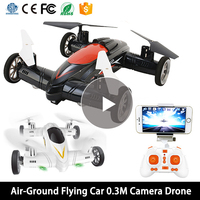 Air Ground Flying Car 0.3M Camera Drone 2.4G 4CH 4 Axis Gyro RC RTF Quadcopter with 360 Degree Flip One Key Return
