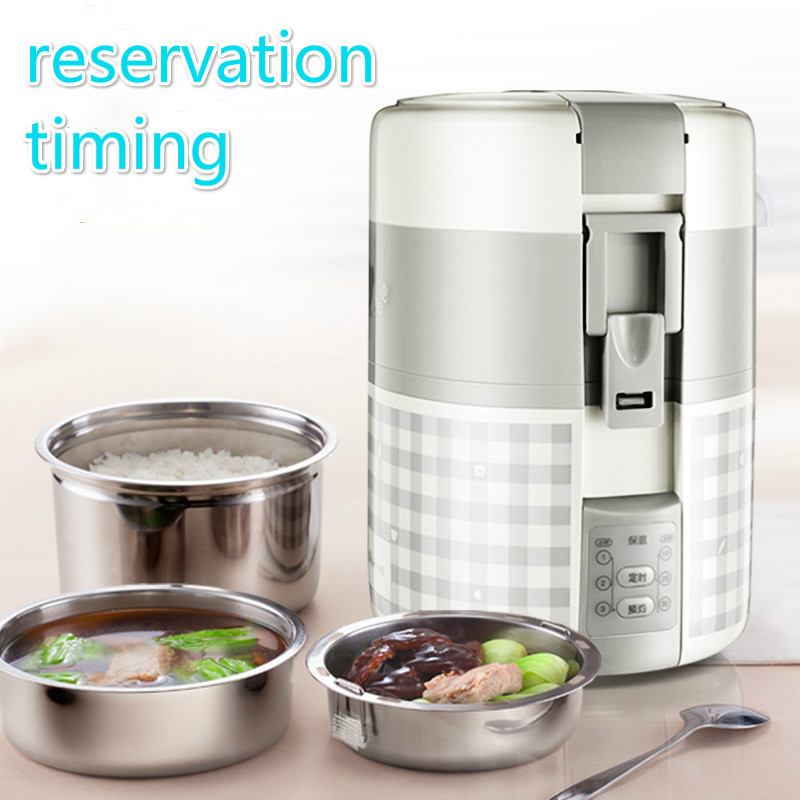 DFH-A20D1 Electric lunch box intelligent Appointment timing Three floors Thermal lunch box Cooking lunch box Rice cooker
