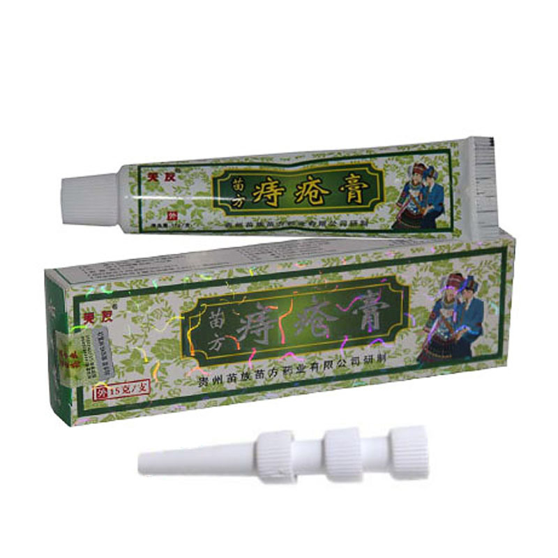 Hemorrhoids External hemorrhoids Mixed hemorrhoids Treatment Cream No pain have 3pcs Outer plugs tool Clean and easy