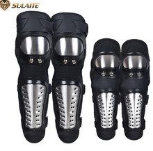 SULAITE Motor Safety Racing Stainless Steel Guards Equipment Knight Protective Knee + Elbow Protector Pads