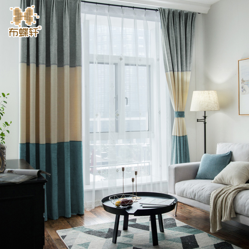 Blue And Tan Curtains: 2018 New Modern Simple Grey Beige Blue Thick There Colors