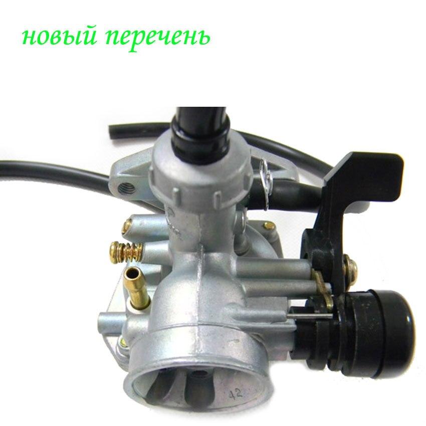 New Arrival Motorcycle Parts Choke Carburetor For PZ19 50cc 70cc 90cc 110cc 125cc ATV Dirt Bike Sunl Roketa fast shipping 35 83 motorcycle throttle cable for 50cc 150cc dirt bike d030 042