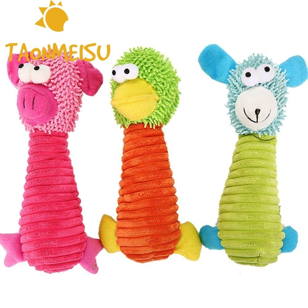 Cute Animal Shape Pet Dog Cat Biting Chew Bite Funny Plush Sound Squeak Toy Squeaking Animals Funny Pet Toy