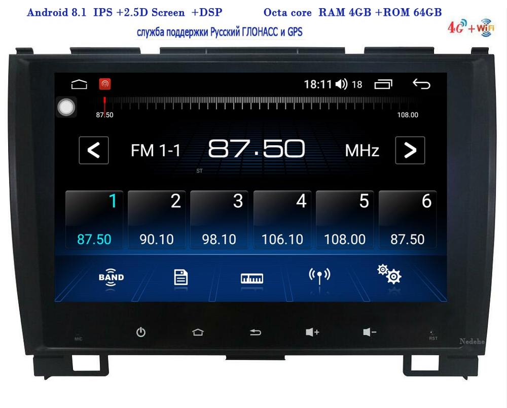 Perfect Octa core 4G+64G IPS android 8.1 car dvd for Haval Hover Great Wall H5 H3 car radio gps naviagtion car multimedia dvd player 0