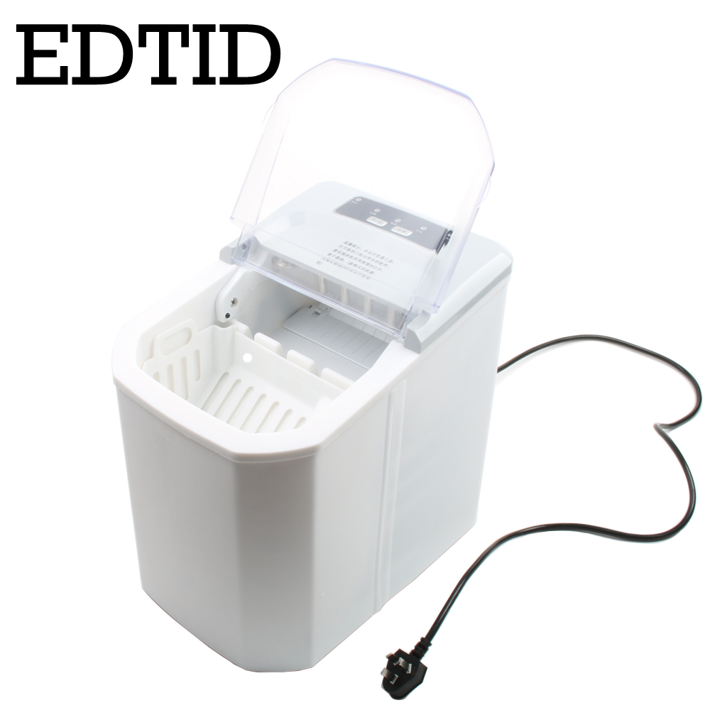 EDTID Mini Automatic Electric Ice Maker Portable Bullet Round Block Ice Cube Making Machine Small Bar Coffee Shop 15kgs/24H EU