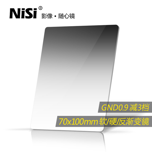 NISI Square Filter Digital Compact System Camera 70x100mm Soft GND 0.9 square gradient micro camera grey Filter dhl free shipping nisi 70 70mm square filter soft gnd8 0 9 filters gradient gray filter optical glass double sided coating