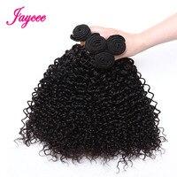Mongolian Kinky Curly Virgin Hair 3pcs Grade 7a Unprocessed Mongolian Afro Kinky Curl Hair Bundles Afro