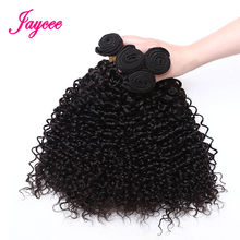 Jaycee Mongolian Kinky Curly Virgin Hair 3pcs Human Hair Extensions Mongolian Afro Kinky Curl Hair Mongole Cheveux Humain(China)