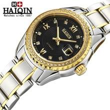 HAIQIN 2016 new famous brand Watch Women luxury Fashion Diamond watches Lady waterproof Mechanical Wristwatches Girl Dress clock
