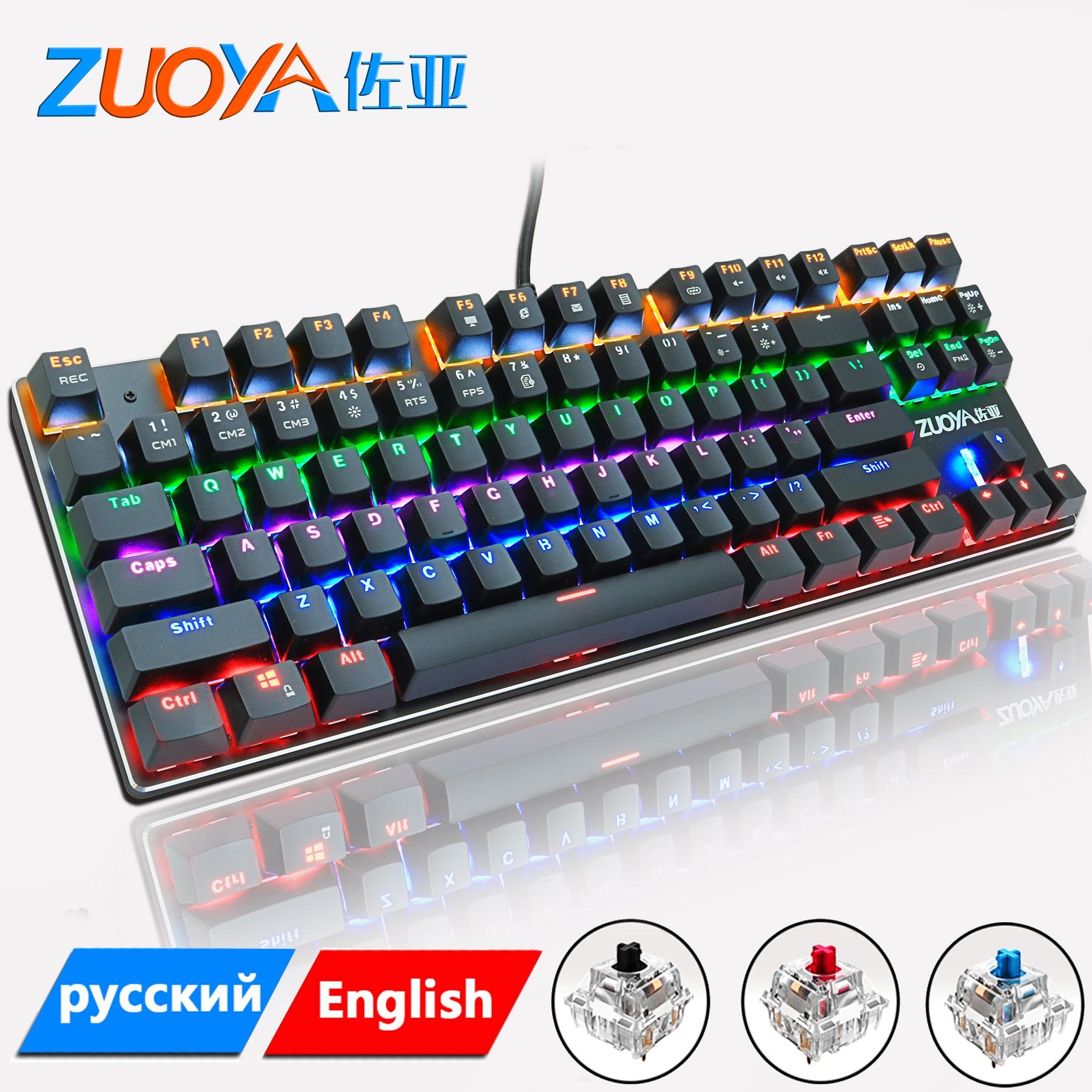Teclado mecânico do jogo de zuoya led retroiluminado anti-fantasma azul/vermelho/preto interruptor com fio teclado do jogo russo/inglês para o portátil