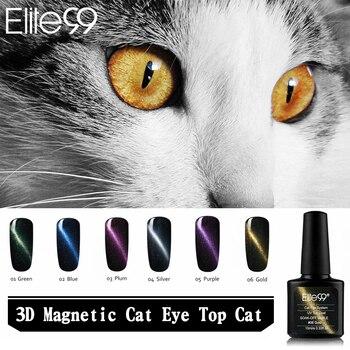 Elite99 10 ml Magnet Katze Augen Top Mantel Chameleon Magnetische Wirkung Nagel Top Mantel UV Nagellack Tränken Weg Von 6 farben Led Nagel Mantel