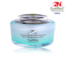 2N 28 days Pigment Skin Removal Whitening Cream Chloasma Melanin Removing freckle Speckle Care Face Care Day Creams Moisturizers