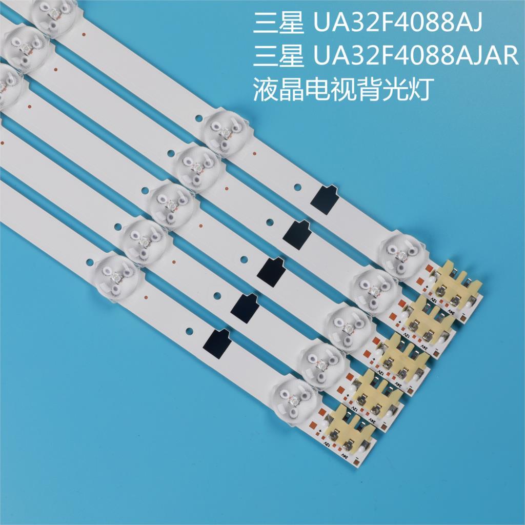 Için samsung 2013SVS32H Ue32f5000 D2GE-320SCO-R3 UA32F4088AR UA32f4100AR arka lümen D2GE-320SC0-R3 650MM 9LED 32 inç