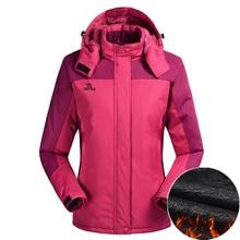 Popular Womens Nylon Windbreaker Jackets-Buy Cheap Womens Nylon ...