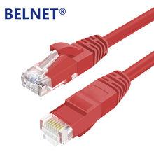 BELNET CAT6 RJ45 Ethernet Cable UTP unshield Network Patch Cord Lan Cable 1M 2M 3M 10M 15M 1000Mbp for Computers Routers Laptops