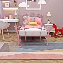 Детская металлическая рама для кровати розовая детская кровать