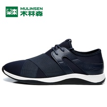 MuLinSen Men's Running Shoes Blue Black Gray Outdoor Sport Shoes Breathable Non-slip Sport Sneakers 270212