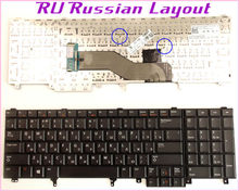 Russian RU Layout Keyboard For Dell Precision M4600 M4700 M6600 M6700 Laptop/Notebook without Point Stick Non-Backlit