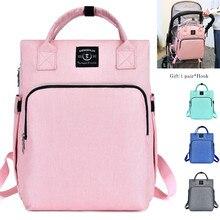 Сумка для подгузников для мам, большая сумка для кормления, дорожный рюкзак, дизайнерская сумка для коляски, Детская сумка, Bebe Care, рюкзак для подгузников, сумки для мам