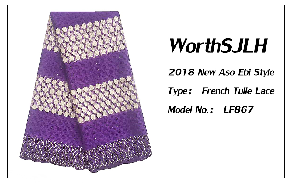 French Lace Fabrics 2018 African Tulle Lace Fabric-7(2)