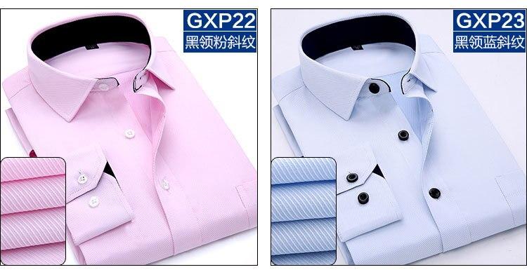 shirt-1_13