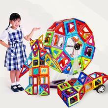 88 pieces Children Magnetic Building Blocks Education Toys Models Building Toys Building Toy Plastic Magnetic Blocks toy