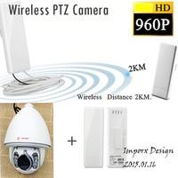 Pontes de 150 Mbps Sem Fio ao ar livre PTZ Dome IP IR Câmera de monitoramento Automático 960 P com 150 m de distância do IR