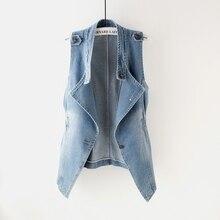 Женский жилет, новинка, Весенняя джинсовая Повседневная куртка без рукавов, винтажный жилет с отложным воротником, женский джинсовый жилет, летняя верхняя одежда