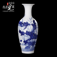 Jingdezhen Zhaohong Ceramics Chinese blue and white embossed annual fish classical lotus leaf vase table medium