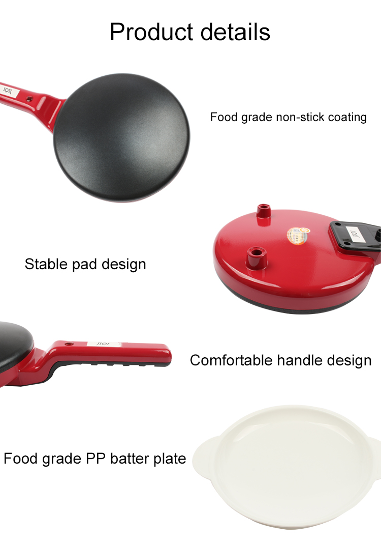 Cucinapro Multi-baker With Interchangeable Plates Cucinapro Frying Pan