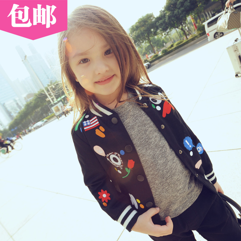 2016 spring autumn Girls Kids boys fashion casual baseball uniform jacket comfortable cute baby Clothes Children Clothing 20W