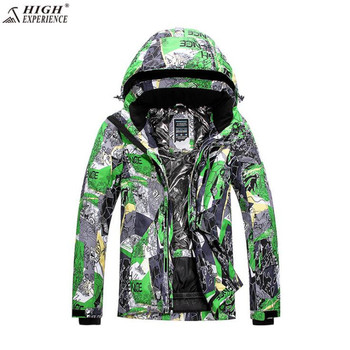 Free Shipping High Experience.Brand Men Winter Ski Jacket S-XXL Size Windproof Jackets For Men Snow Winter Outdoor Jacket