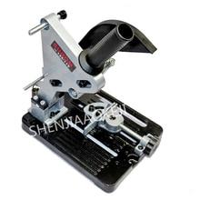 Angle Grinder Polishing Machine Device Bracket Variable Cutting Machine Conversion Tool Base Angle Grinder Universal Bracket 1PC