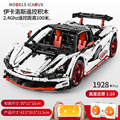 Technic Serie McLaren P1 Hypercar 1:10 Racing LED APP Control Auto set Bausteine Bricks Kompatibel Legoing MOC-16915Toys