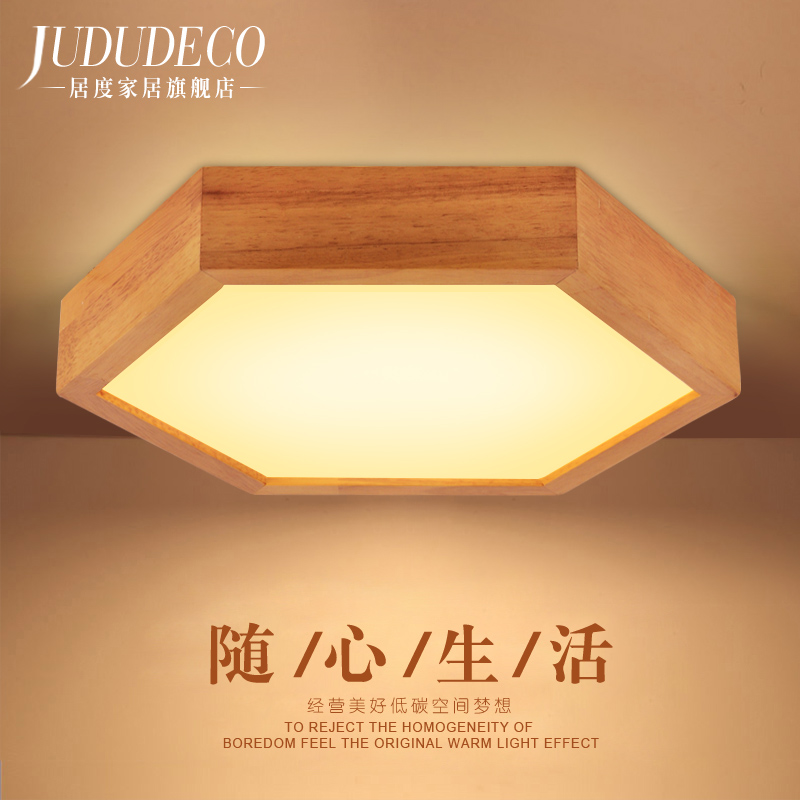 Japan style wood LED  ceiling light for dining room kitchen bed room lamp E27 110-240VJapan style wood LED  ceiling light for dining room kitchen bed room lamp E27 110-240V