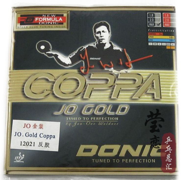 original Donic JO.Gold Coppa 12021 table tennis rubber table tennis racket racquet sports